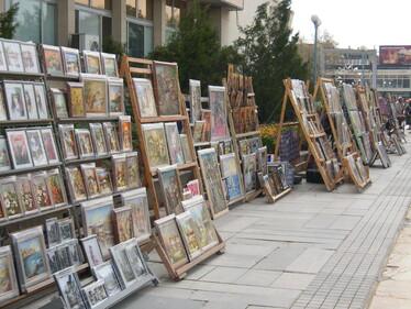 Пловдив - Европейска нощ на музеите и галериите