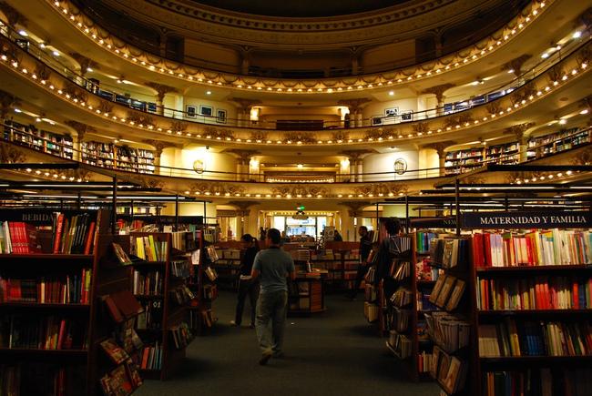 Книжарници и половина: Ел Атенео, Буенос Айрес