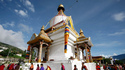 5 житейски урока от жителите на щастливия Бутан