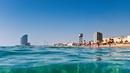 Парти на плажа? Само по бански и музика! - Сан Хуан, плаж Барселонета, Испания