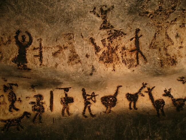 Магурата – галерия за праисторическо изкуство