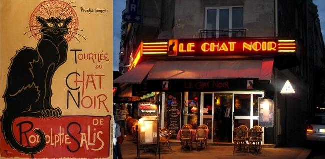 Черната котка на Париж - историята на едно кабаре