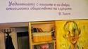 Читалнята в Пловдив - място за питие и книга
