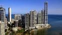 Панама през погледа на една българка
