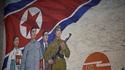 Северна Корея: Последното бяло петно на картата