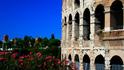 Рим за начинаещи