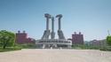 Пътувай от креслото из Северна Корея (видео)