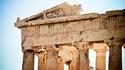 Пътувай от креслото: Разходка из улиците на Атина