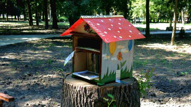 Симпатична къщичка за книги се появи във Варна