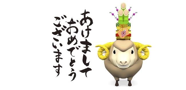 2015: Китайски хороскоп за годината на козата (овцата)