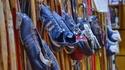 Музей на ските в Чепеларе