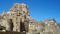 Йемен: Друга реалност, друго време (част 1)
