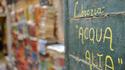 Книжарница на високата вода във Венеция