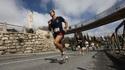 Йерусалим: Най-доброто място за туристически маратон