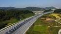 Велоалея със соларни панели в Южна Корея