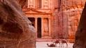 Виза за Йордания - скоро безплатна