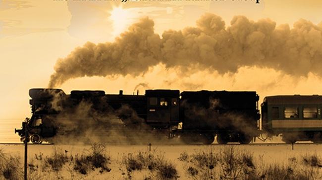 С призрачния влак през Ориента – пътуване назад към настоящето на Азия