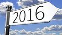 Почивните дни през 2016 г.