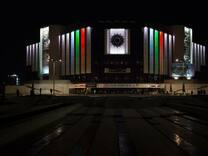 Национален дворец на културата - програма