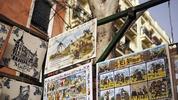 Испания на Дон Кихот - 400 години по-късно