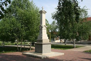 Резултат с изображение за Николаево град