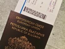 Как се прибрах от Италия без пари и документи