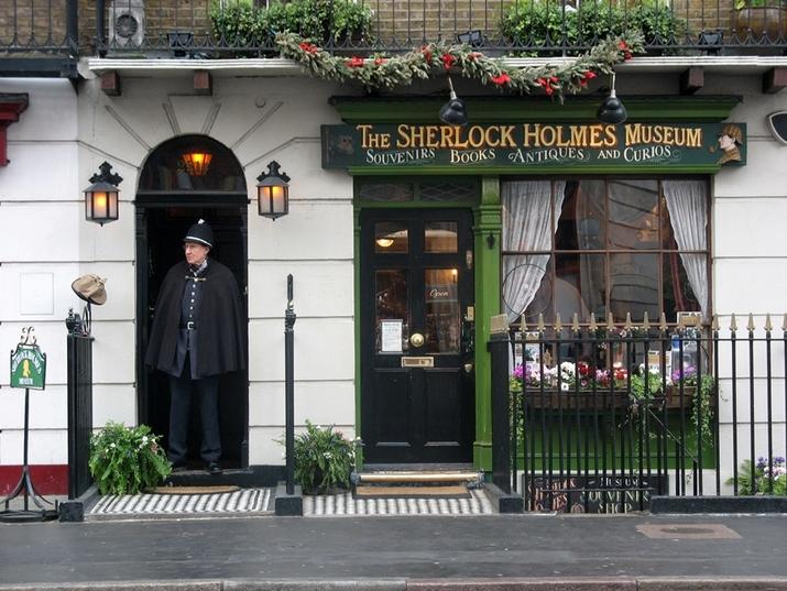 Музеят на Шерлок Холмс - героят оживява - артър конан дойл - Peika.bg