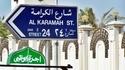 Уроци по шофиране в Дубай