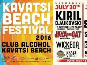 Kavatsi Beach Festival