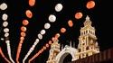 Ферия де Абрил – андалуски урок по добро изкарване