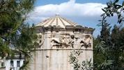 Кулата на ветровете в Атина отваря врати