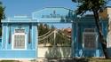 Музей на бойната слава в Ямбол