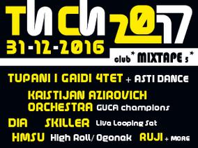 Новогодишно парти в клуб Mixtape 5