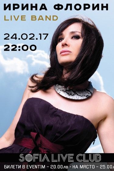 Концерт на Ирина Флорин в Sofia Live Club