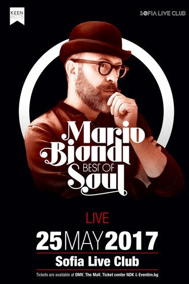 Концерт на Марио Бионди