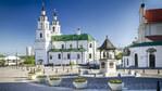 Отпадат визите за Беларус за престой до 5 дни
