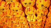 Къде в Европа да посрещнем китайската нова година