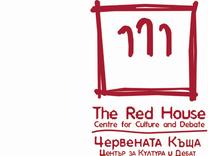 Червената къща – програма за януари