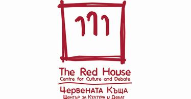 Програма на Червената къща - януари