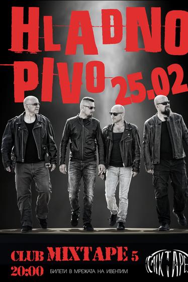 Концерт на  Hladno Pivo в Mixtape 5