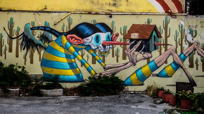Какво е София графити тур?
