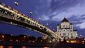 Пътувай от креслото: Москва в една минута (видео)