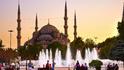 7 безплатни забележителности в Истанбул