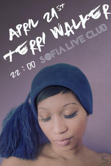 Концерт на Terri Walker в София