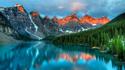Пътувай от креслото: Невероятните Скалисти планини