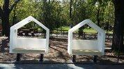 Пейки със слънчеви панели се появиха в софийските паркове
