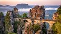 Скален бастион и мост, който не води никъде