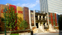 Стена от гигантски книги в САЩ