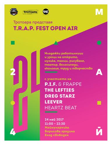 T.R.A.P. Fest Open Air: Музика, Творчество, Вдъхновение