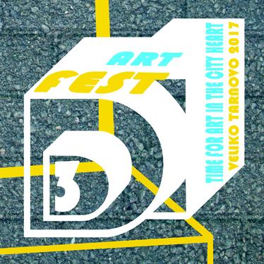 Фестивал за 3D улично изкуство
